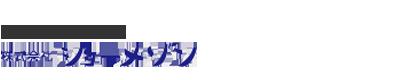 事業主体・運営管理 株式会社ショーメゾン